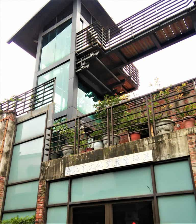 Bo Pi Liao historic district, Taipei - contemporary new building